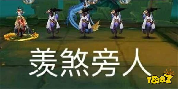 阴阳师老玩家心中的信仰是式神 第一地位无人超越