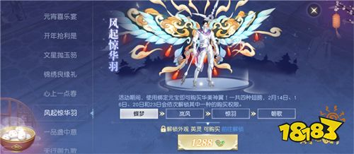 上元节组队赢限量周边 《镇魔曲》限时双人组队竞技开启