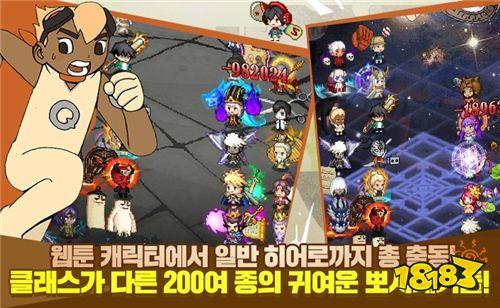 人气漫画改编《颠新魔with Naver Webtoon》预约开始