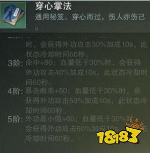 http://www.weixinrensheng.com/youxi/73369.html