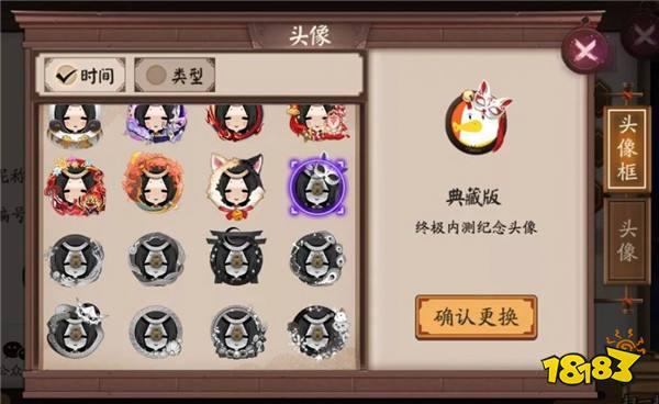 http://www.youxixj.com/shouyouredian/32119.html