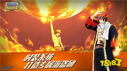 海贼王正版授权游戏 航海王燃烧意志手游下载
