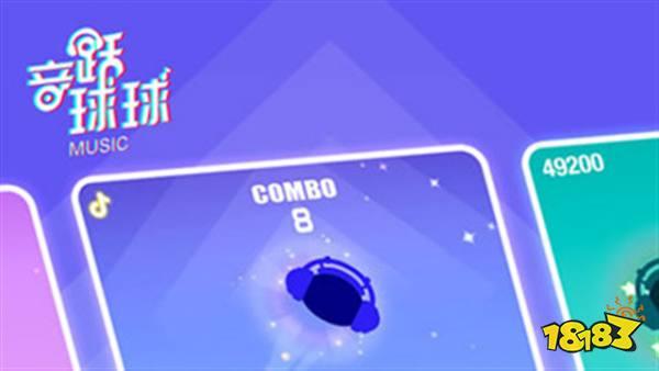 音跃球球怎么获取体力 音跃球球快速获取体力攻略