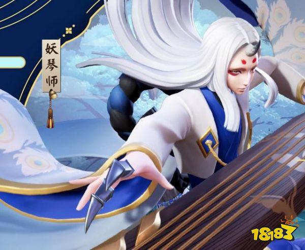 阴阳师被玩家冷落的强力式神 很强但是不受欢迎