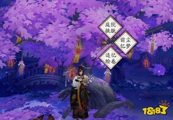阴阳师可能成为新式神的NPC 伊吹的概率最大