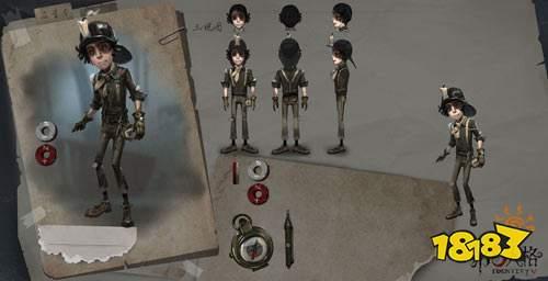 第五人格新求生者 万磁王勘探员技能详细攻略