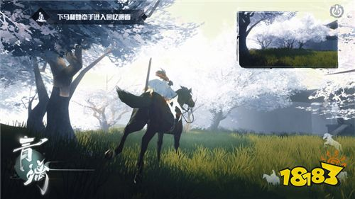 网易新游《青璃》TF测试开启 首试手游影视级视听体验清流风