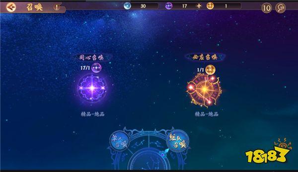 《云梦四时歌》评测:探符灵传说 游人妖两界