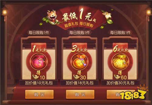 潇湘夜雨,《三国如龙传》双平台新服今日开启