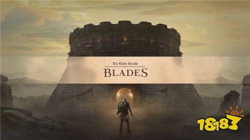 《上古卷轴:Blades》封闭Beta测试接受报名
