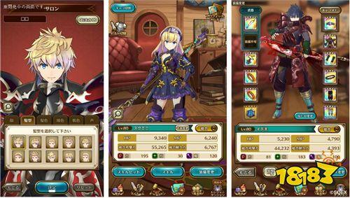 SE 新作RPG《LAST IDEA》最新情报公开自制角色换装系统