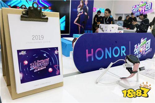 《劲舞团》手游X荣耀v20线下主题店活动来袭!