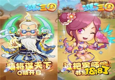 梦幻三国手游官网