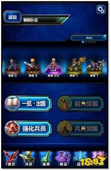 《最终幻想:勇气启示录》国服首测3月21日正式开启