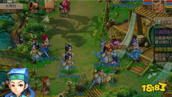 梦幻西游手游道具任务链值得做吗 梦幻西游手游道具任务链怎么做