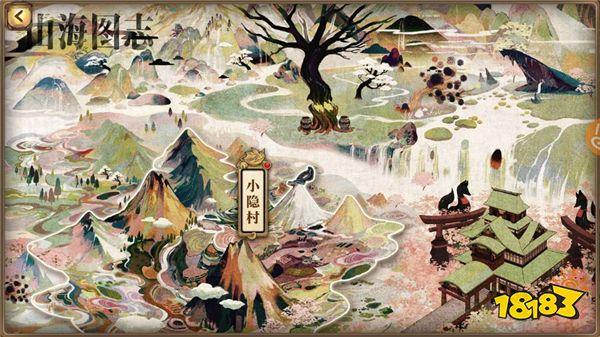 《山海镜花》评测:搭乘蜥蜴列车 前往东方幻想风的大荒世界