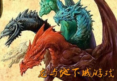 龙与地下城游戏bt版去哪里下载 龙与地下城游戏bt版官网下载