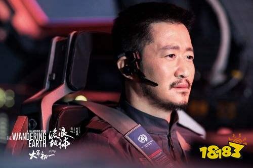 《飘泊地球》中国科幻片来晚了吗?豆瓣上打一星的都叙了什么?