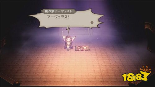 神作RPG 《八方旅人》宣布推出新手游 预约活动开启