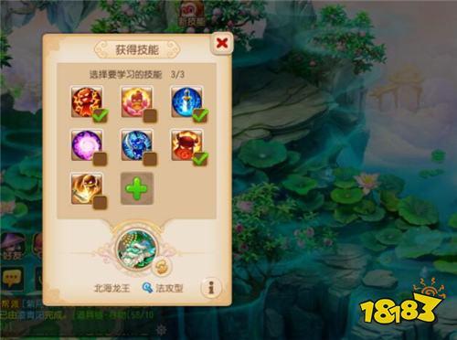 梦幻西游手游秘境降妖怎么玩 秘境降妖玩法介绍