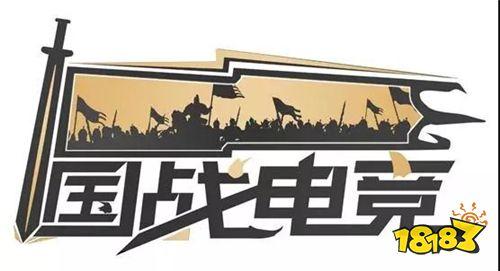 聚焦精品游戏,巨人网络确认参展2019年ChinaJoy BTOC!