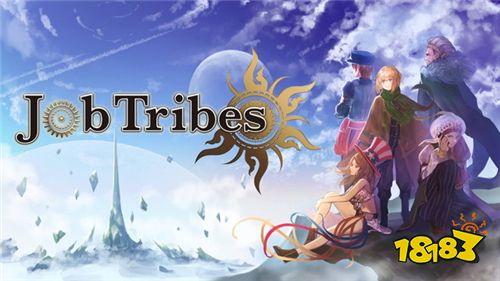 美树本晴彦全新人设 《Job Tribes》体验版即将推出
