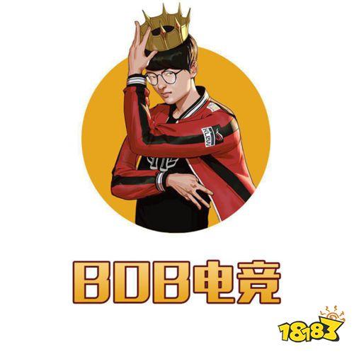 BOB电竞专家分析刺激战场遇敌反应大神吃鸡菜鸟落地成盒