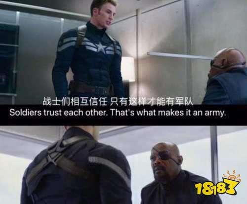 震惊《惊奇队长》剧情只为讲述神盾局局长