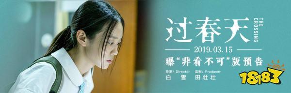 华语青春片《过春天》电影曝光 高清完整版迅雷下载