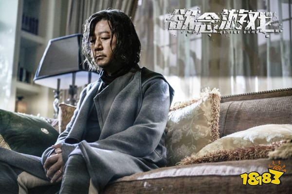 郭涛自导自演《欲念游戏》高清完整在线观看