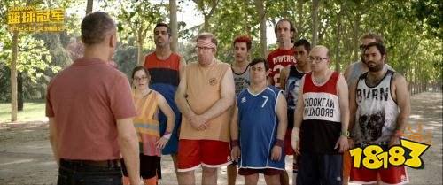 《篮球冠军》爆笑篮球电影迅雷BT下载
