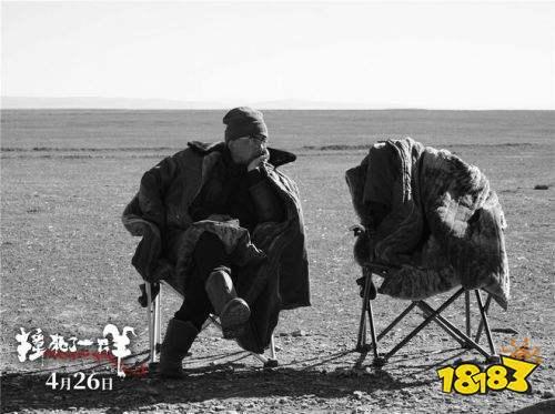 《撞死了一只羊》4月26日上映百度云[HD1080p已更新]