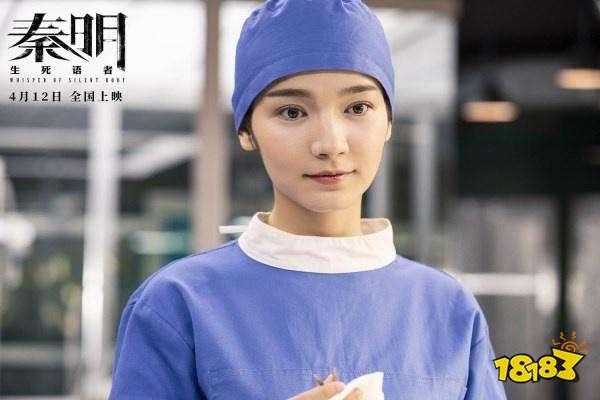 《秦明生死语者》电影高清完整版抢先看 无删减1080P在线观看
