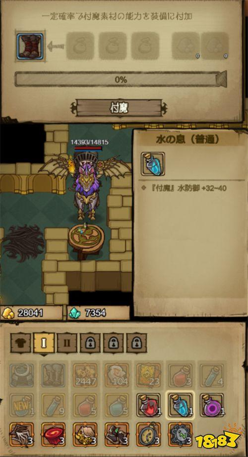 深入地城冒险!迷宫探索RPG《Under Labyrinth》推出