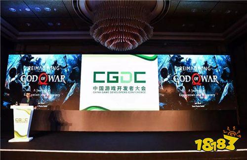 俊采星驰!2019中国游戏开发者大会(CGDC)议题全球征集开启