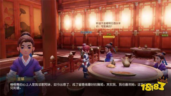 梦幻西游3D用模拟器怎么玩 模拟器玩法教程