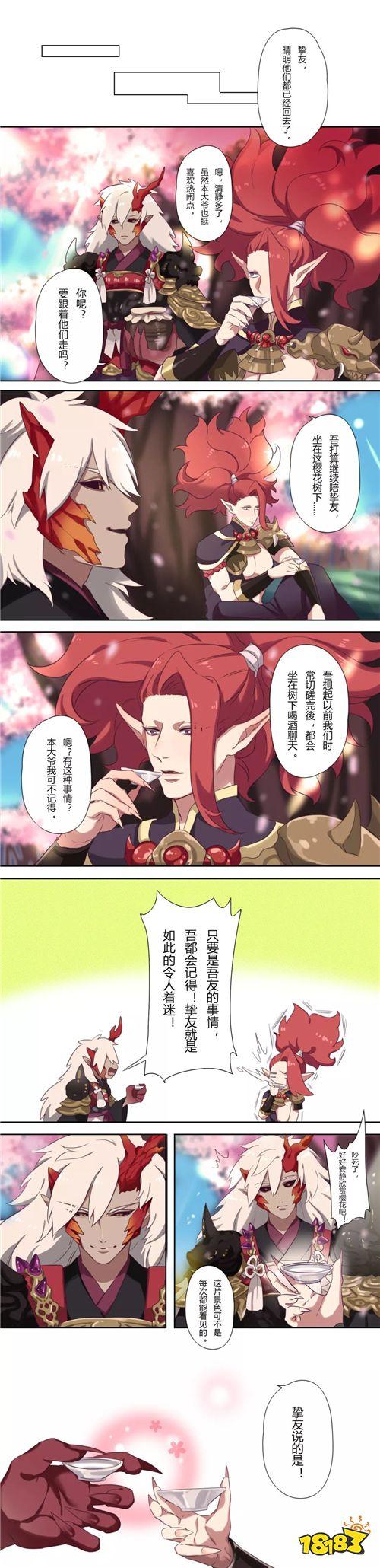 百鬼对戏 你是导演《阴阳师》春樱小剧场开启!