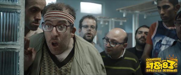 豆瓣评分7.1电影《篮球冠军》高清完整版抢先看