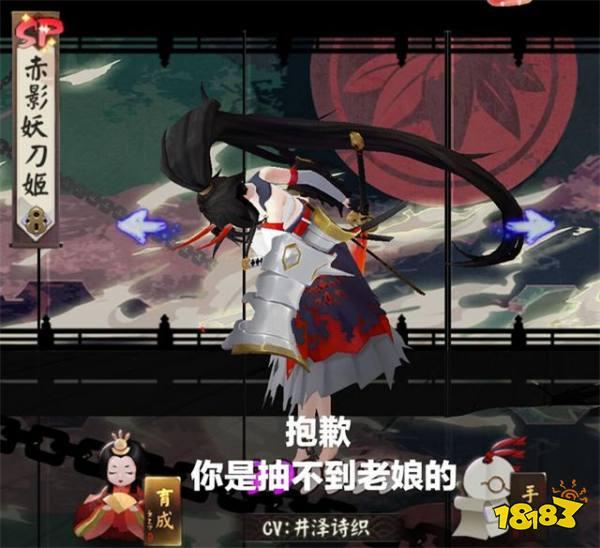 阴阳师sp妖刀姬出货率感人 玩家表示150抽血亏