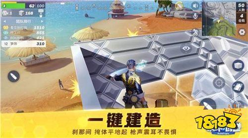 MUMU模拟器加持《堡垒前线》,同步预约破创之旅!