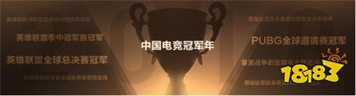 UP2019腾讯新文创生态大会在京举办:如何看待IP的塑造和价值 他们给出了这样的答案