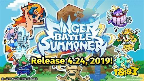 塔防动作RPG《Finger Battle Summoner》即将推出