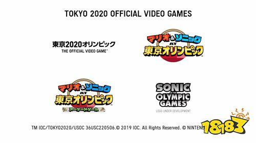 SEGA发表4款以2020年东京奥运为主题的游戏新作