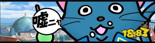 恶搞力全开齐来欢庆四月一日本手游应节活动一览