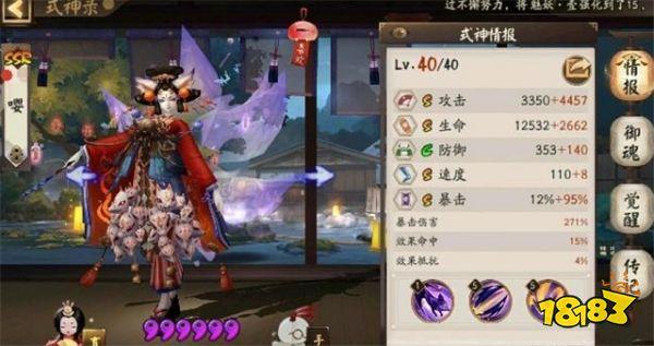 阴阳师玩家晒自己500天的号 萌新表示白送都不要