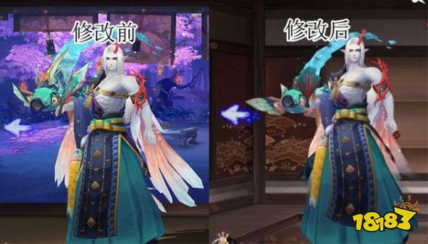 阴阳师荒川之主建模优化对 咸鱼王还是那个咸鱼王