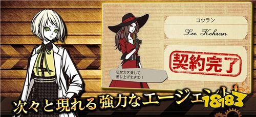 全新战略型三消RPG手游《THE CHASER》双平台上架