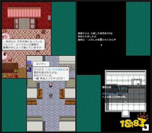 未知谜团等待玩家解开 动作冒险《碧落之滞留者》即将登场