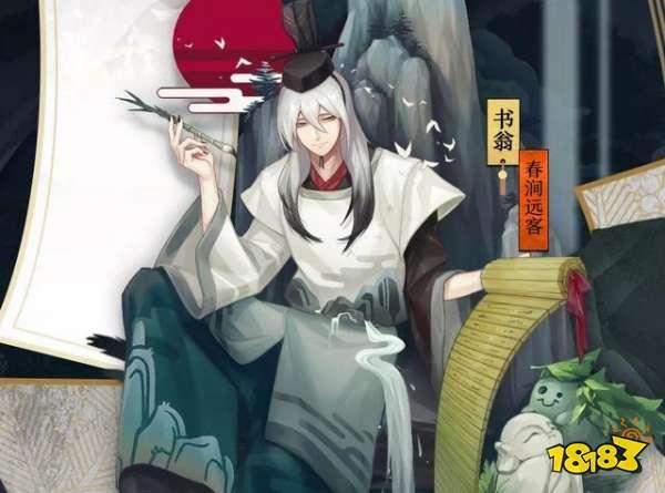 阴阳师虚假之月第九日攻略 有王炸轻松满分