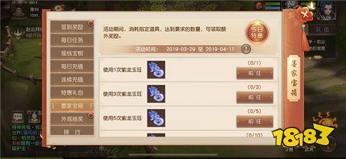 惊鸿照影,《三国如龙传》双平台新服明日开启